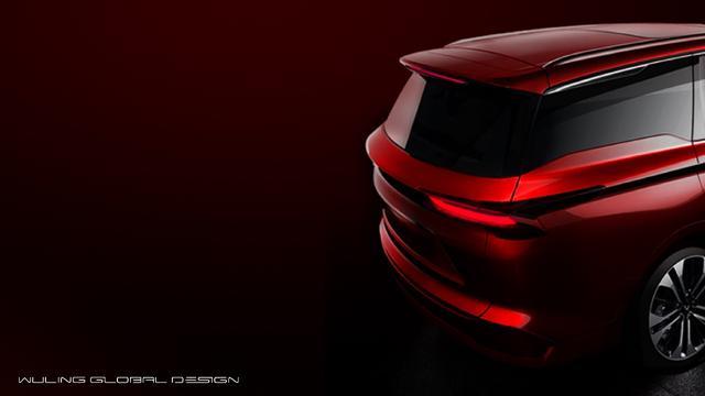 中国制造的霸气 五菱全球银标首款新车草图公布