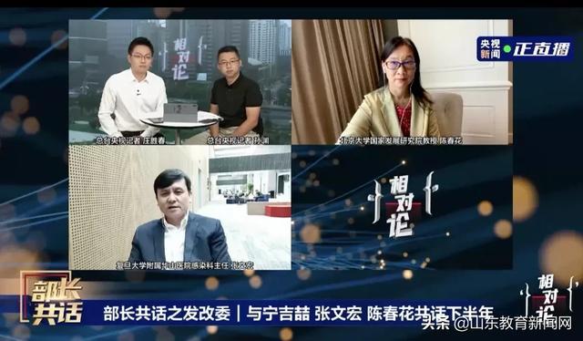《【恒达公司】张文宏:开学后,这些地方风险最大……》