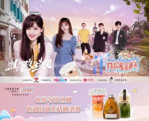 江苏卫视、优酷视频联合推出《闺蜜好美》,不要对我尖叫饮品特别赞助