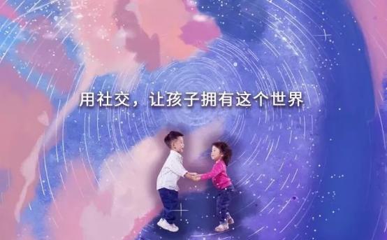 鲱鱼宝宝【线上问诊】帮你解决居家烦恼!