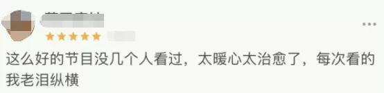 刘亦菲私宅曝光后 我看到了她不为人知的一面!