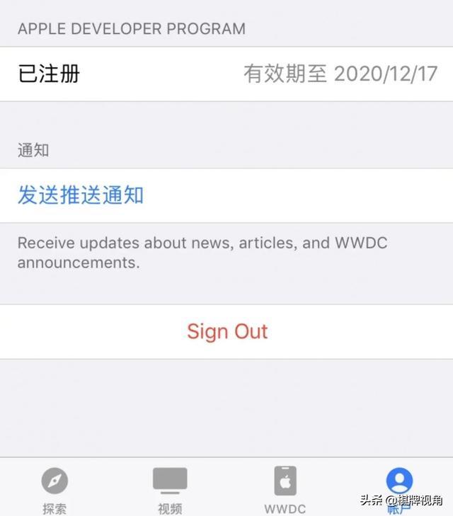 苹果开发者账号最新2020申请方式可支付宝微信付款