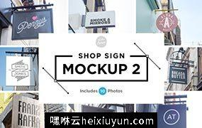 时尚的店招模型 Shop sign mockup 2 for photoshop #140803