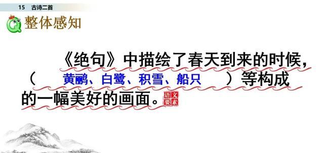 描写西湖景色的文章_古诗二首 - 跟我学语文
