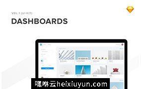 40个定制级Web设计界面UI工具包 Web Dashboard UI Kit