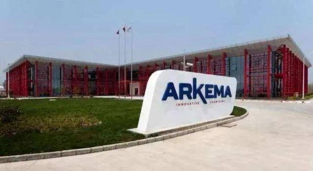 阿科玛宣布启动新的世界级工业胶粘剂工厂
