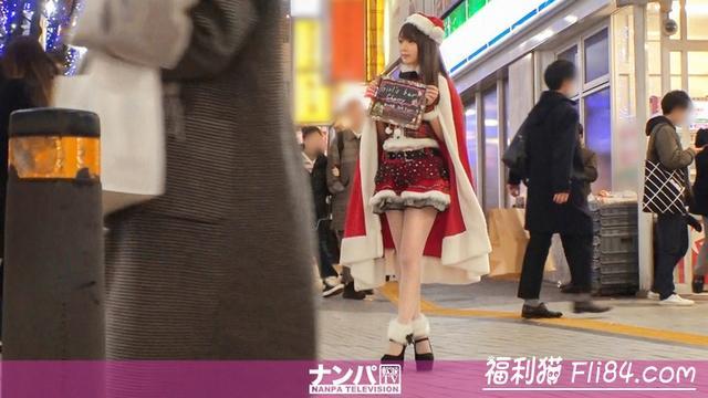 圣诞夜专属企划深田みお(深田未央)在街头被搭讪