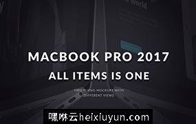 高品质的高端电脑展示模板all-macbook-pro-2017-flying-mockups