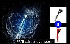 水元素装饰图片 Aqua PS #16430213