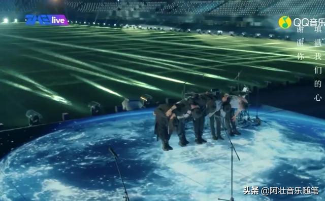 這場在線演唱會引爆全網,網友:床差點蹦壞了!
