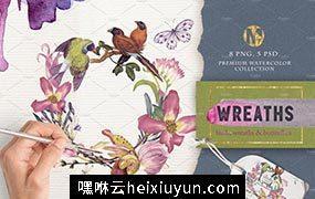 水彩花环插画素材 Watercolor wreaths vol.2 #690045
