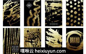 一套抽象现代的横幅黑金纹理设计模板背景素材 #515318671