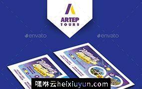 户外旅游行业名片模板PSD模板Travel Tour Business Card Templates