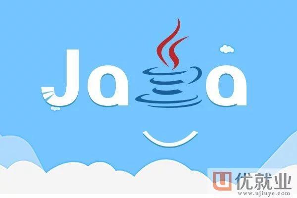 Java面试题:简述执行JSP页面的原理