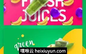 高品质多彩健康绿色有机果汁高清素材 Organic Juice – 10 Premium Hero Image