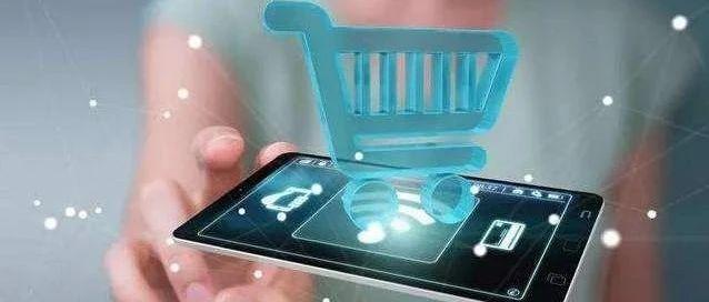 <b>数字化推动零售企业重塑硬核竞争力—智慧零售与餐饮联盟最新看点</b>