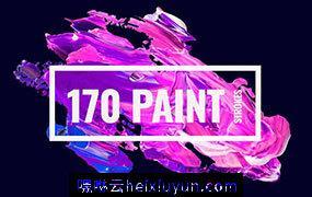 170款艺术抽象丙烯酸油漆笔画形状素材  170-Creative-Paint-Strokes #2406747