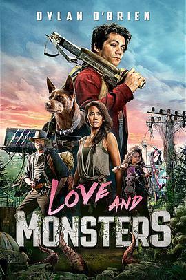爱与怪物()