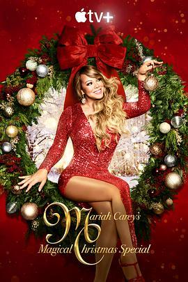 点击播放《玛丽亚·凯莉的奇幻圣诞节特别节目》