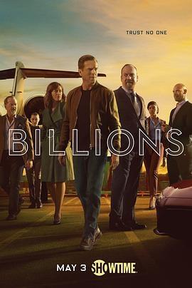 亿万第五季()