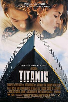 泰坦尼克号()