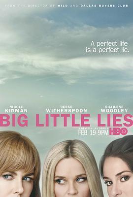 点击播放《大小谎言第一季》