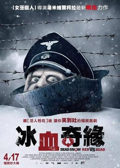 死亡之雪2()