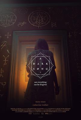 黑暗之歌 电影海报