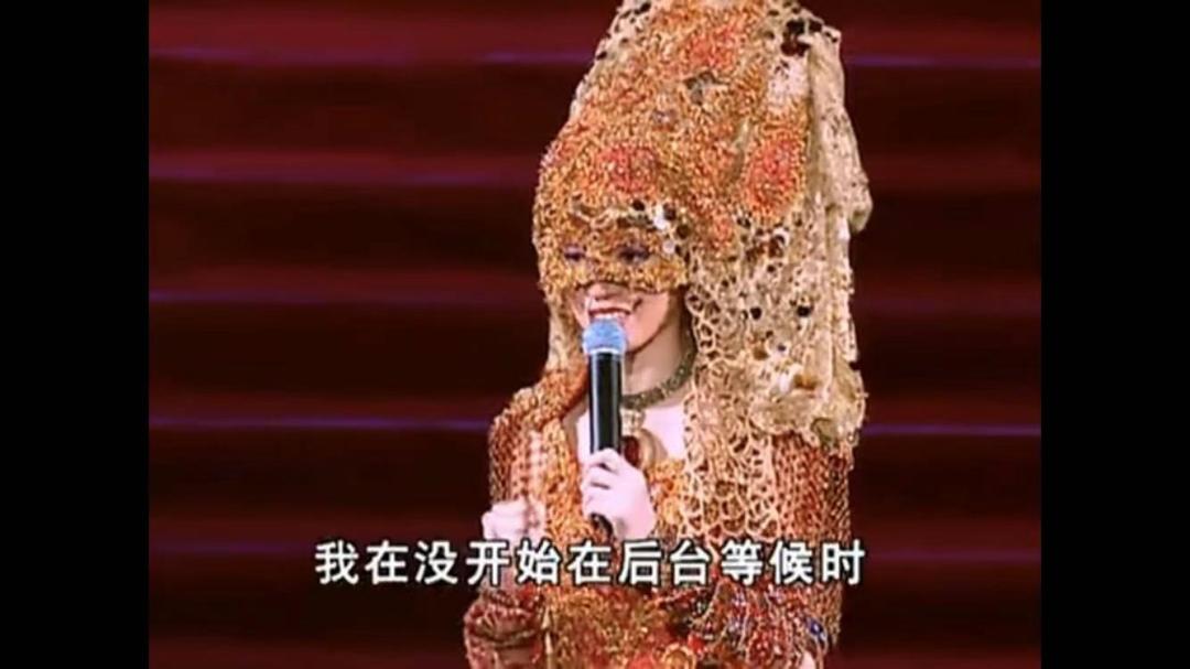17年前梅艳芳的最后一场告别演唱会,每次看我都哭成狗…