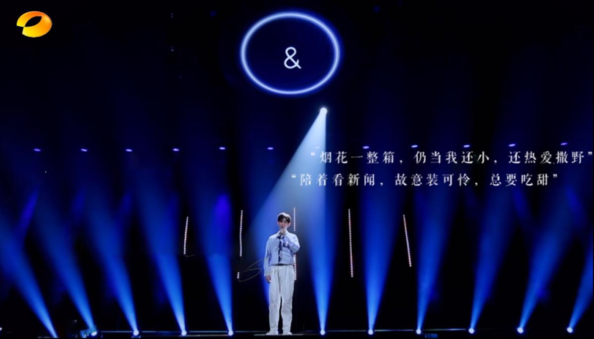 裘德登陆《谁是宝藏歌手》被王源邀歌印证不凡实力