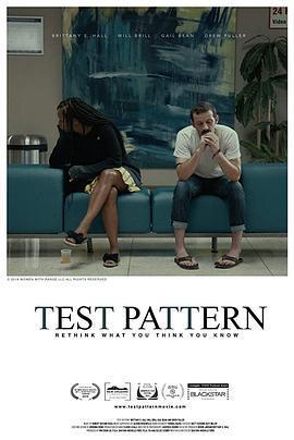 非自愿测试海报