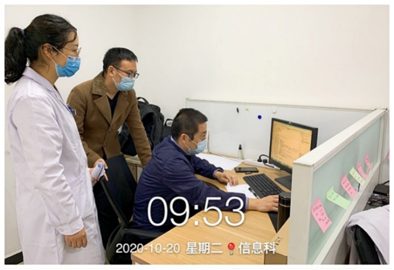 西安大兴医院前置审方工作启动——信息化系统助力合理用药
