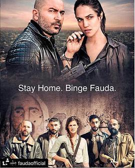 高墙边的混乱 第三季海报