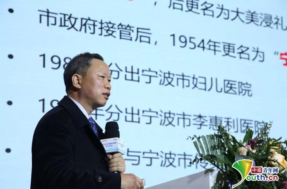 中国科学院大学宁波华美医院国内首家通过「医疗机构社会责任服务认证」