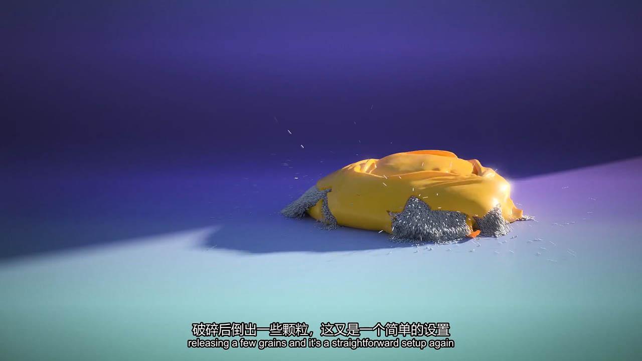 Entagma Houdini高级教程51-81(中文字幕)
