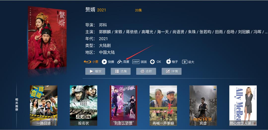 607d73048322e6675c8bd932 免登入就可以观看所有影视作品--柚子影视TV