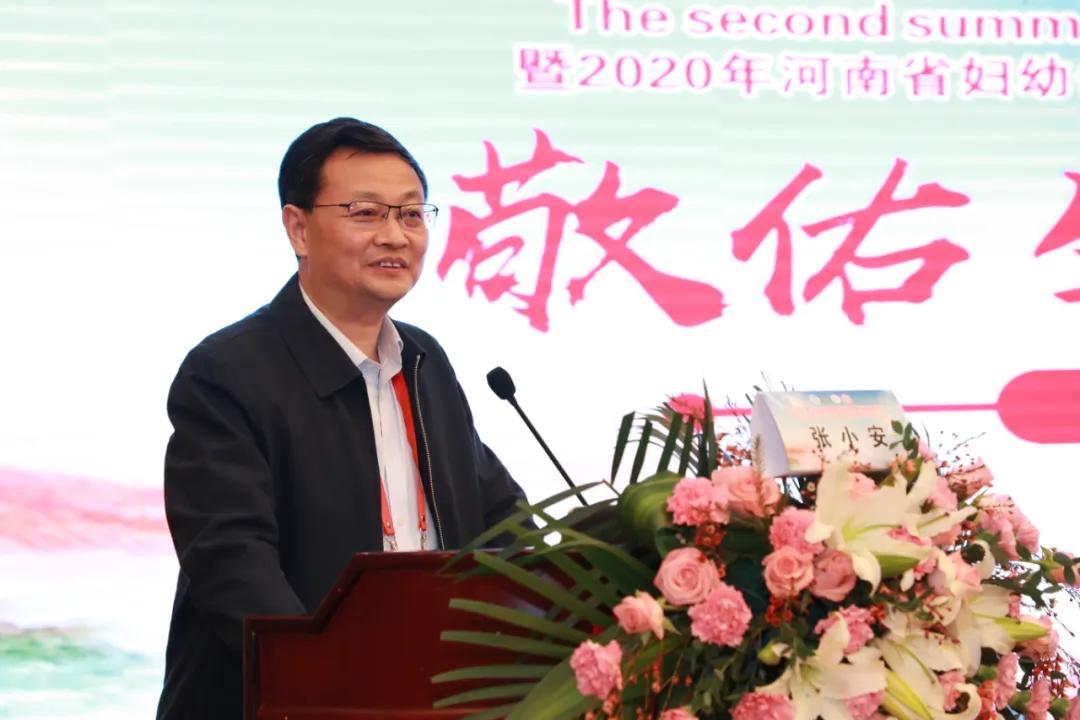 郑州大学第三附属医院第二届血管瘤与血管畸形高峰论坛圆满落下帷幕