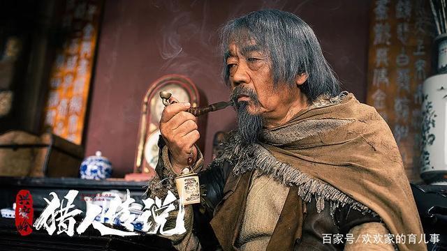 兴安岭猎人传说百度网盘链接【1080p】
