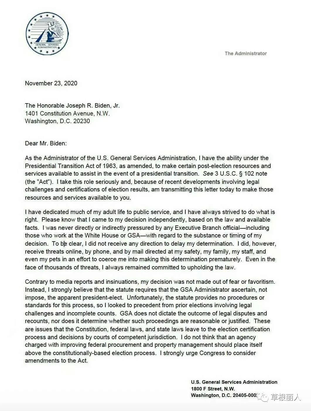 美总务局长给拜登的信函,不是妥协,是炸弹