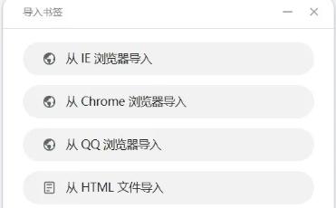 607cd53c8322e6675c597f35 [Windows] 华为浏览器抢先体验!附下载链接