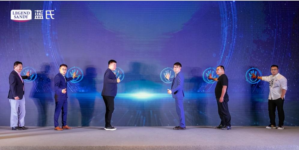 蓝氏与WATP维阿特、华元达成战略合作 进一步完善经销商生态布局