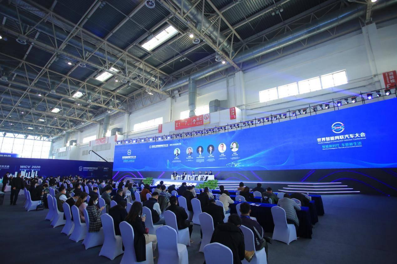 2020世界智能网联汽车大会 比亚迪DiLink备受瞩目