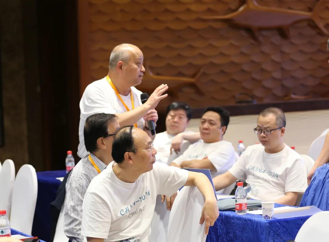 成都京东方医院专家在全国高端论坛发表专题演讲