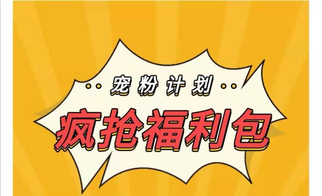 【双12宠粉计划】风暴席卷三亚 | 39.9元秒杀中环广场福利大礼包,13家精选大牌店去一家就回本!参加双12当天抽奖活动有机会领取跨年演唱会门票哦!!!