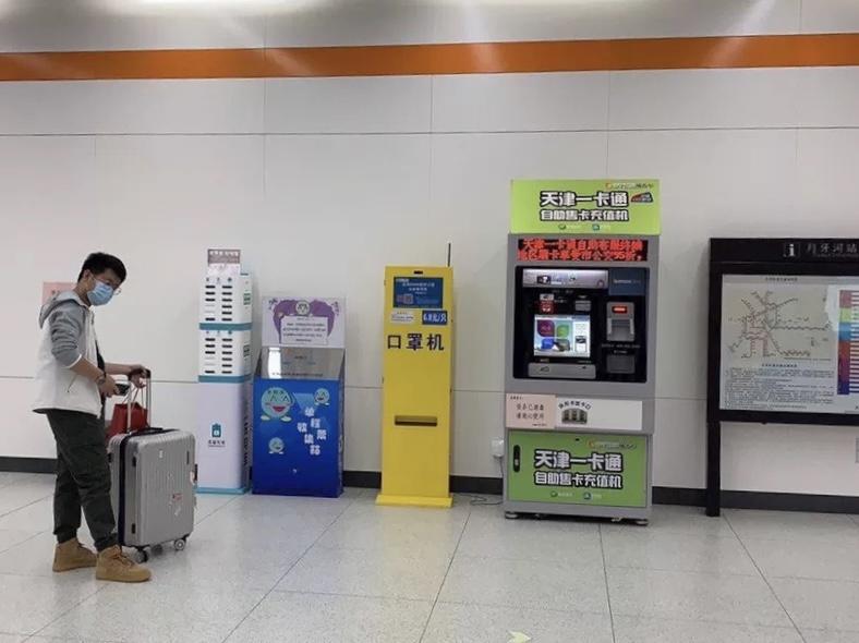 怪兽充电独家入驻天津地铁 助力打造交通场景便民一角