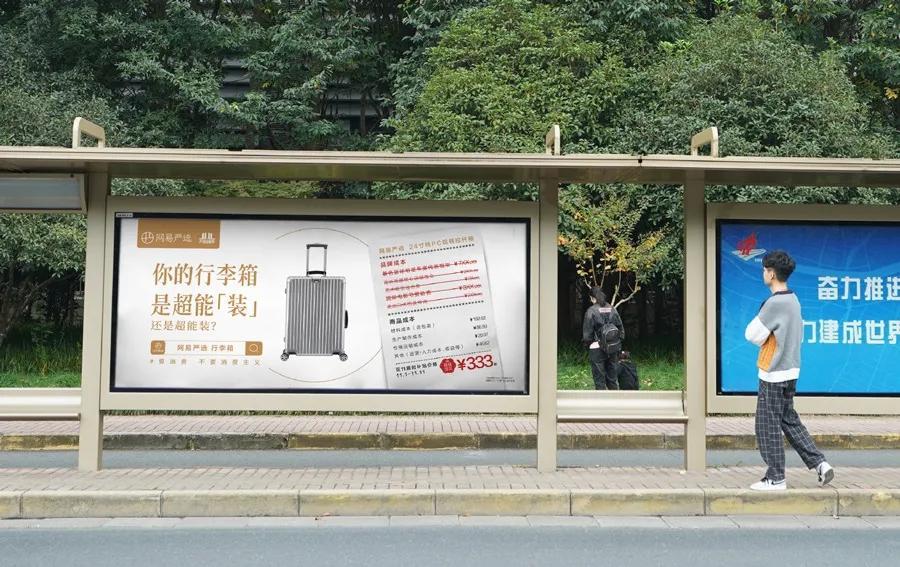 2020最后一波营销案例盘点,个个都是「圈粉」收割机