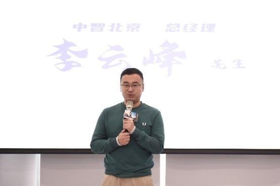 """残奥冠军现身直播间,中智体育践行""""硬核精神"""