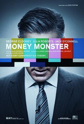 金钱怪兽 电影海报