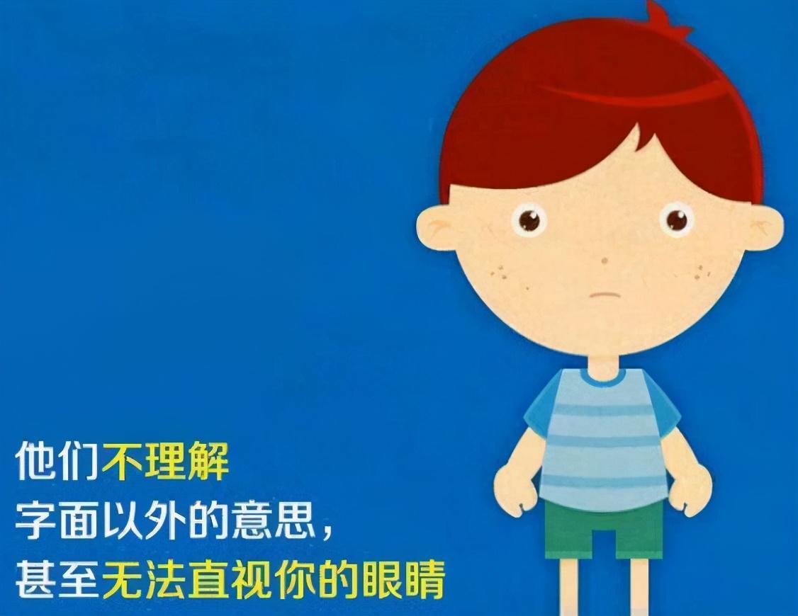 四川南充儿童注意力问题如何解决