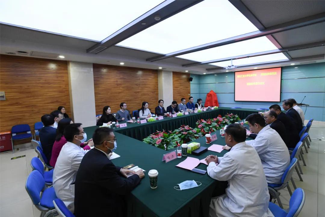 河南省肿瘤医院与西北工业大学开启战略合作,探索医工融合发展模式